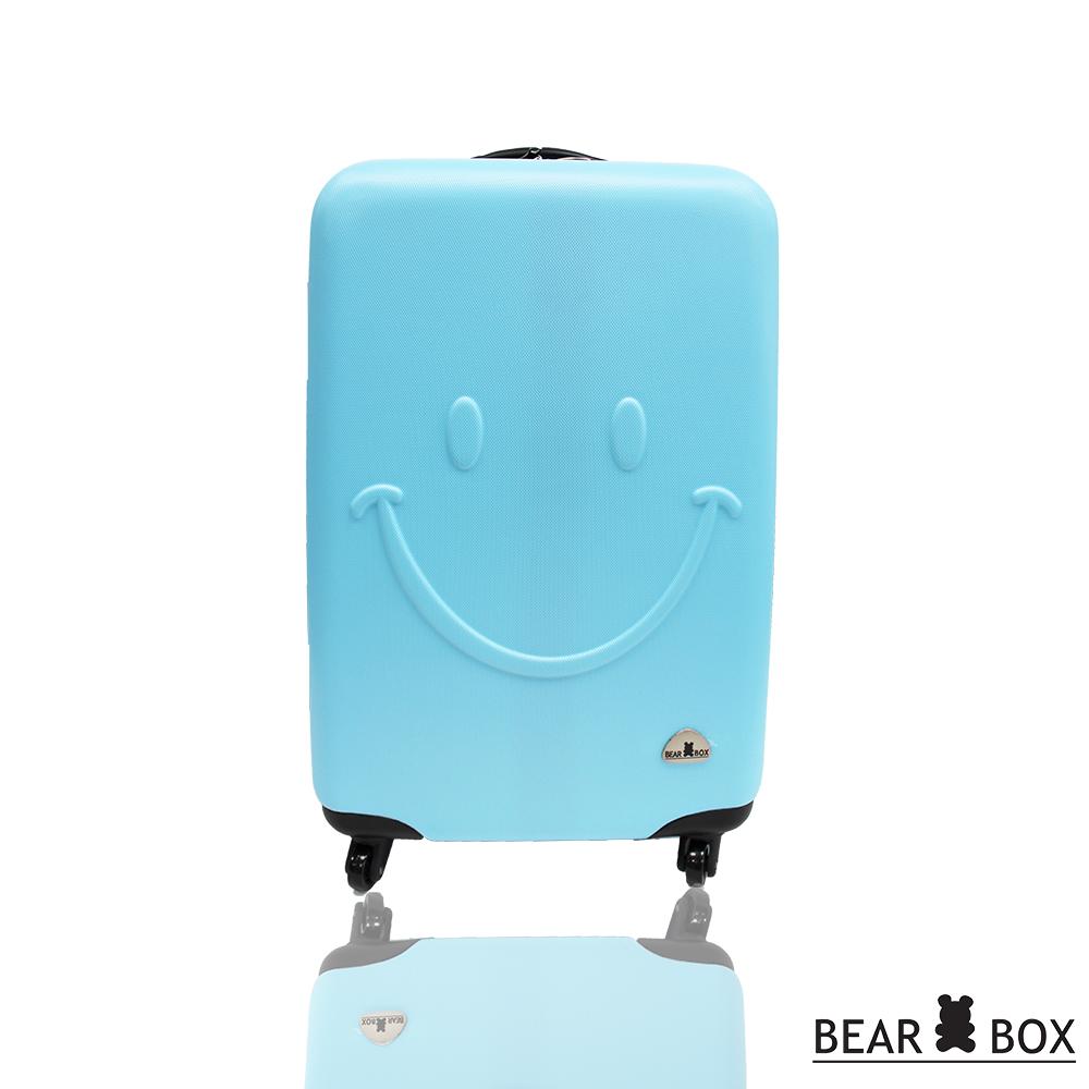 BEAR BOX 微笑系列經典20吋 輕硬殼旅行箱行李箱-天藍色