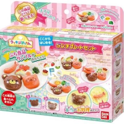 任選日本魔法廚房 快樂兒童餐入門組 BD27592 BANDAI