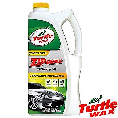 《Turtle Wax》美國龜牌 洗車蠟龜牌 T79