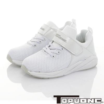 (雙11)TOPUONE童鞋 輕量抗菌防臭吸震運動鞋-白