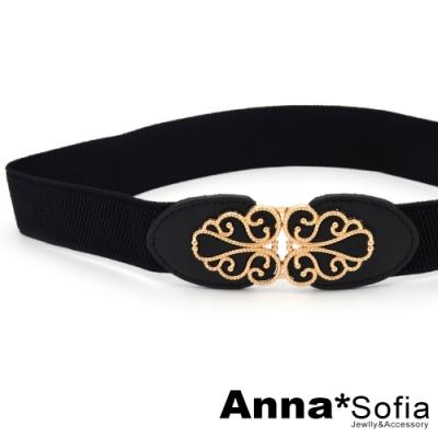 AnnaSofia 金扇華綣紋 彈性細腰帶腰封(黑系)