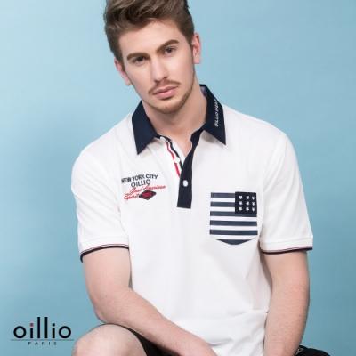 oillio歐洲貴族 短袖襯衫領 POLO衫 設計口袋 自然棉料 白色 吸濕舒適