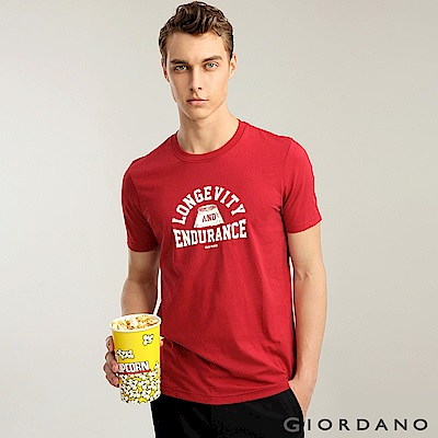 GIORDANO 男裝大自然系列印花短袖T恤-53 絲帶紅
