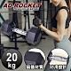 AD-ROCKET 六角包膠啞鈴 啞鈴 重訓 健身(20KG) product thumbnail 1