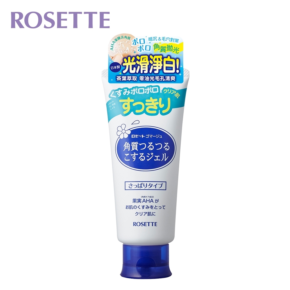 【ROSETTE】果酸清爽型去角質洗顏凝膠 120g