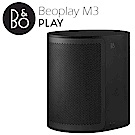 B&O PLAY BEOPLAY M3 無線藍芽喇叭 網路串連
