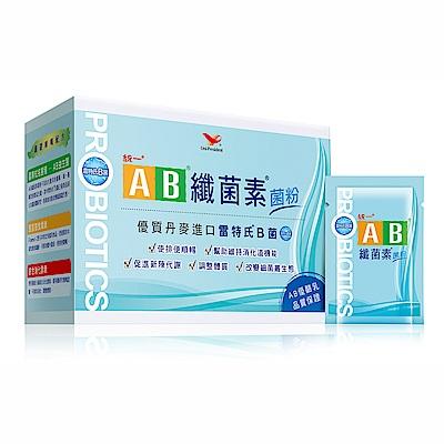 【統一AB】纖菌素菌粉30入*2
