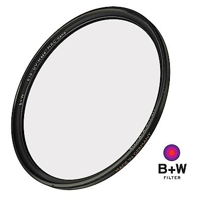 B+W 67mm XS-PRO MRC NANO UV 薄框多層鍍膜 (公司貨)