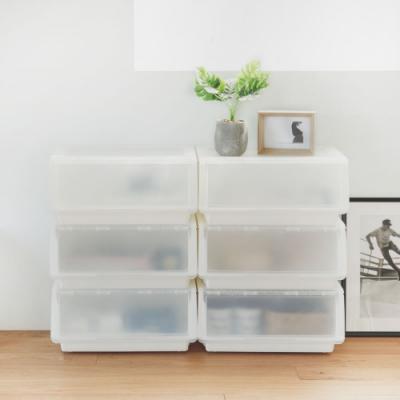 完美主義 掀蓋式果凍系可堆疊收納箱/大52L-6入(5色)