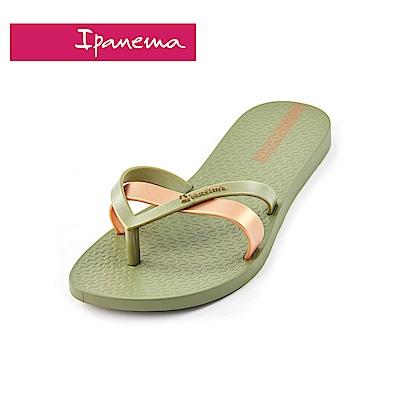 IPANEMA  KIREI系列 純色簡約拖鞋(女款)-綠色