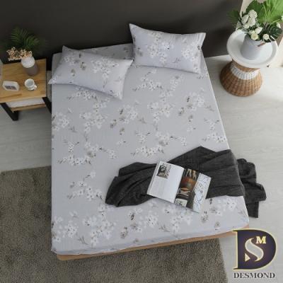 岱思夢   雙人天絲床包枕套三件組(3M專利吸濕排汗技術) 蜂之舞-灰