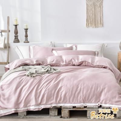 Betrise 雙人 簡約系列 300織紗100%純天絲防螨抗菌四件式兩用被床包組