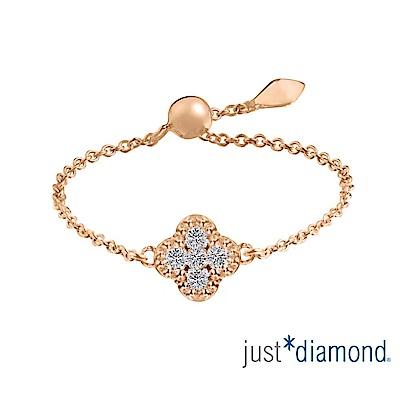 鎮金店 Just Diamond 鑽石玫瑰金 鑽戒-愛相繫(幸運草)