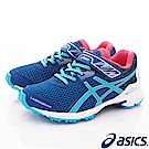 asics競速童鞋 LAZERBEAM A018-420藍粉(中大童段)
