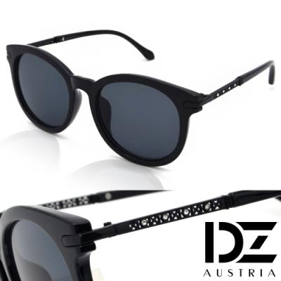 DZ 復古氛圍鑽網 防曬抗UV太陽眼鏡墨鏡(黑框灰片)
