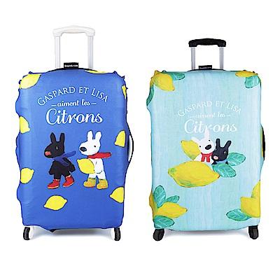Foufou 麗莎和卡斯柏 行李箱套-喜歡檸檬M/L號(兩色可選)