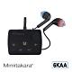 耳寶助聽器(未滅菌) MIMITAKARA 藍牙充電口袋型助聽器-6KAA黑-五鍵版 product thumbnail 1