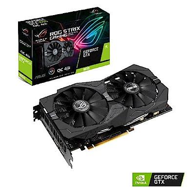 華碩 ROG Strix GeForce GTX™ 1650 O4G GAMING 顯示卡