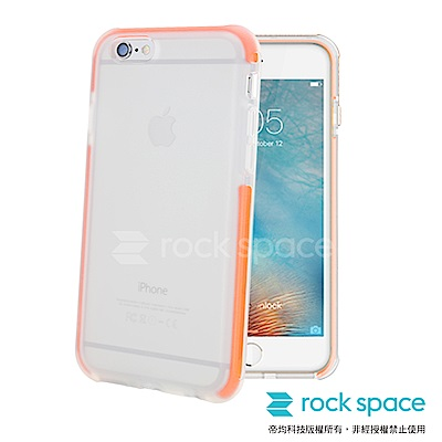 【rock space】iPhone 6/6s 4.7吋優盾系列防摔手機保護殼