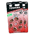 TOSHIBA 東芝 PR41/S312/A312/312 空氣助聽器電池(2卡12入)