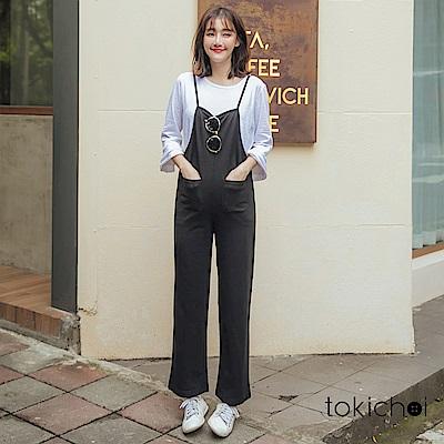 東京著衣-簡約素面吊帶雙口袋棉質連身褲-S.M.L