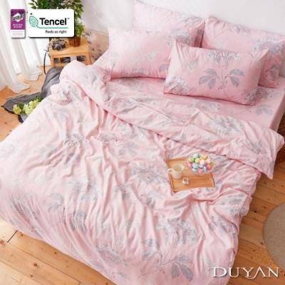 DUYAN竹漾-3M吸濕排汗奧地利天絲-雙人加大床包三件組-薄紅釀花