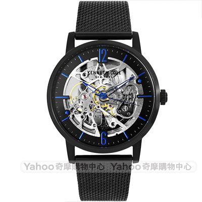 Kenneth Cole 都會米蘭帶鏤空機械手錶-黑X藍針/43mm