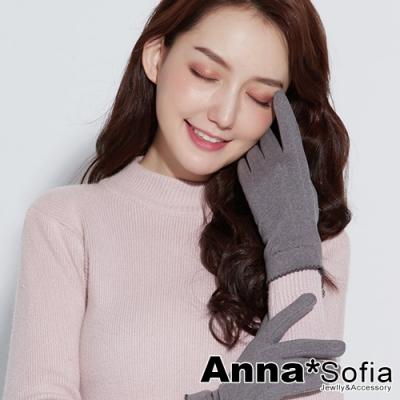 【2件69折】AnnaSofia 輕薄繡字滾邊 觸屏觸控仿麂皮手套(煙灰系)