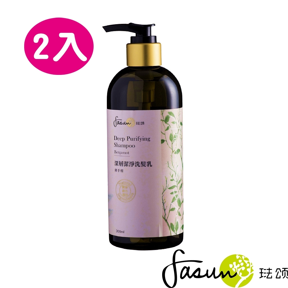 FASUN琺頌SPA深層潔淨洗髮乳-佛手柑300mlx2入