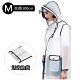 【生活良品】EVA透明黑邊雨衣-口袋設計(M號)附贈防水收納袋(男女適用) product thumbnail 1