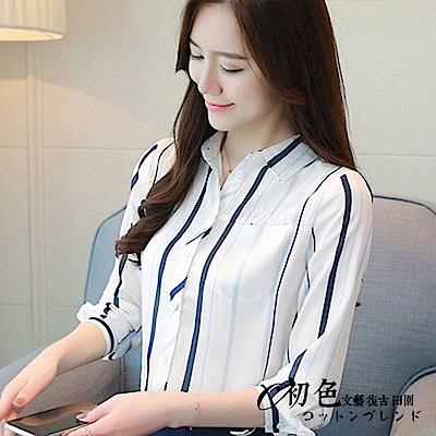 簡約豎條紋長袖襯衫-白色(M-2XL可選)    初色