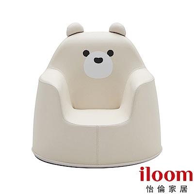 【iloom怡倫】 ACO童話-寶拉白熊小沙發(媽咪抱抱椅)