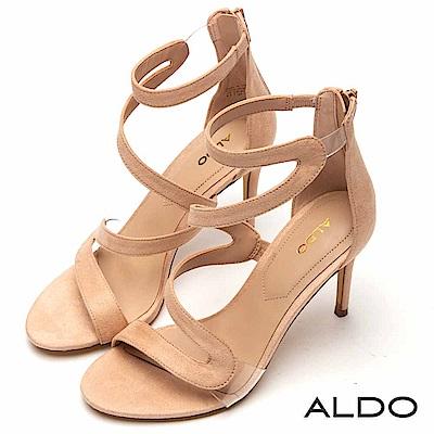 ALDO 原色弧形鏤空後拉鍊式細高跟涼鞋~氣質裸色