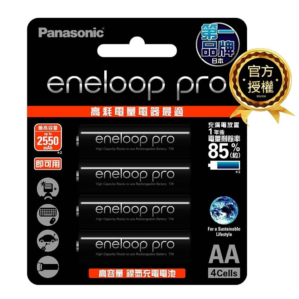▼限量贈送原廠電池盒▼ Panasonic eneloop 低自放電3號鎳氫充電電池#4入(BK3HCCE4BTW)
