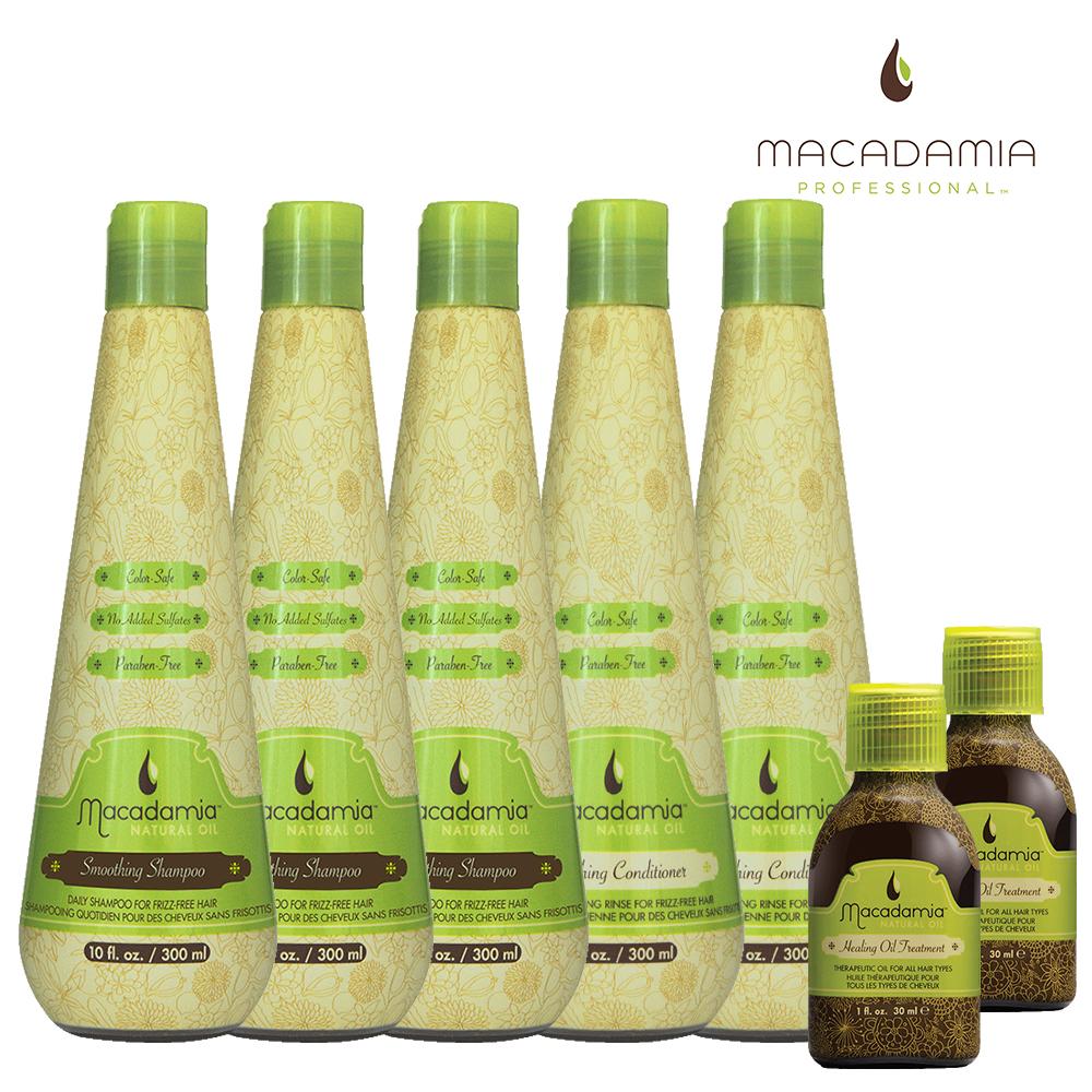 (母親節限定)Macadamia洗潤組合(髮浴+潤髮)300mlx5+瑪卡油60ml