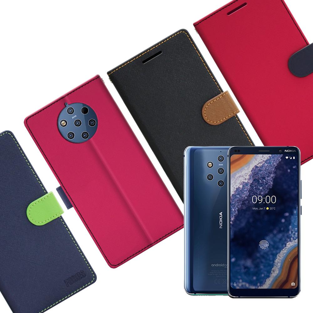 FOCUS for Nokia 9 PureView 蜜糖繽紛支架皮套