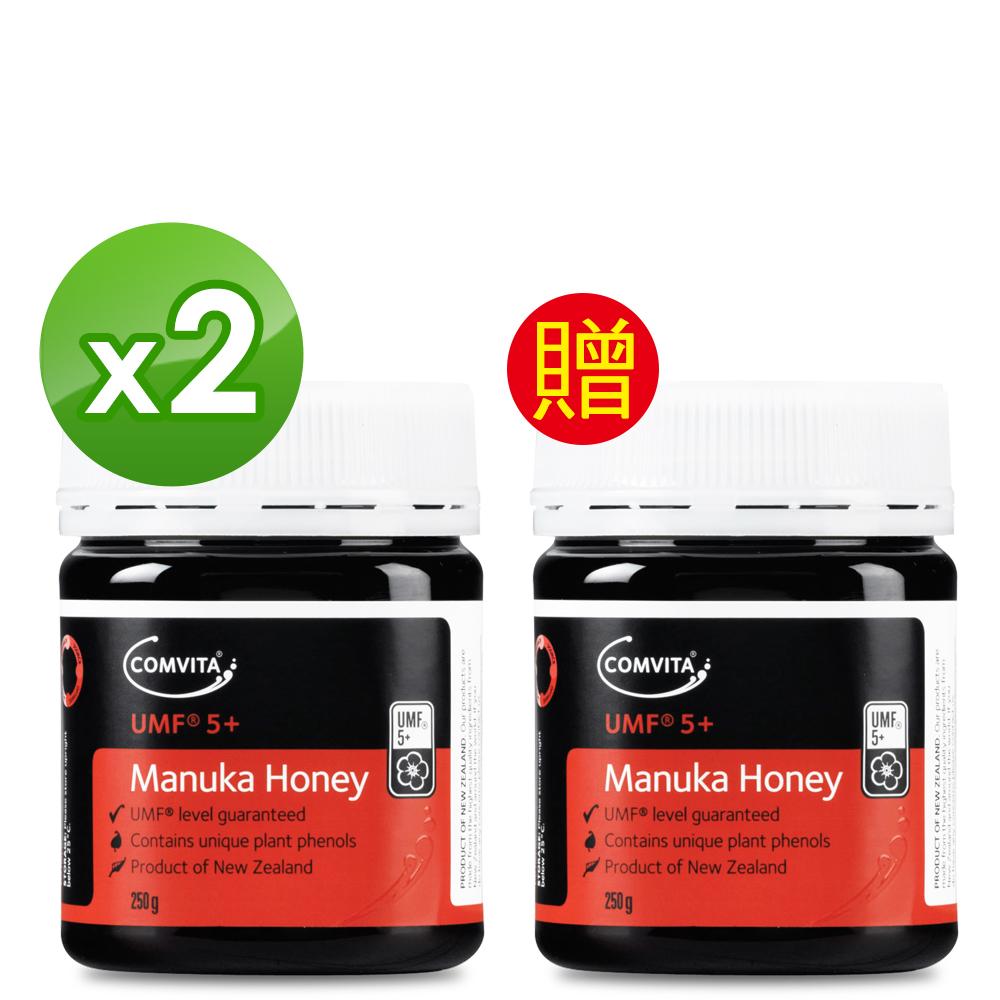 【Comvita 康維他】UMF5+麥蘆卡蜂蜜250g-買2送1