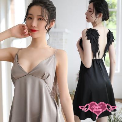 [時時樂限定] 多款兩件組 純真香氛 性感細肩帶連身睡裙 AngelHoney天使霓裳