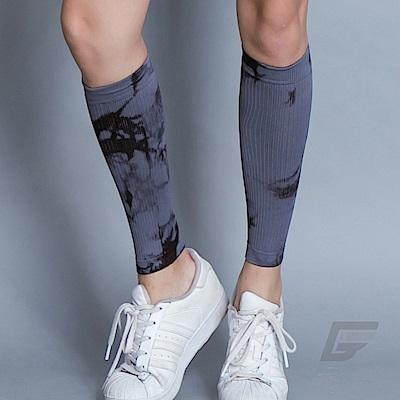 GIAT 360D排汗躍動壓縮小腿套(獨特灰)