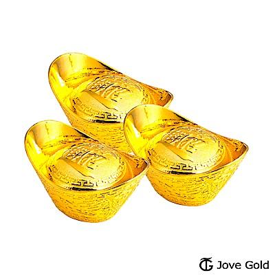 Jove gold 伍台錢黃金元寶x3-招財進寶(15台錢)