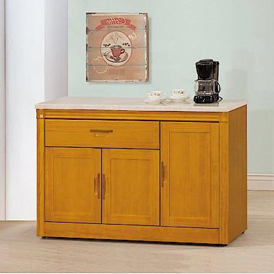 MUNA 潘朵拉香檜4.<b>2</b>尺石面餐櫃(下座)  126.5X43X80cm