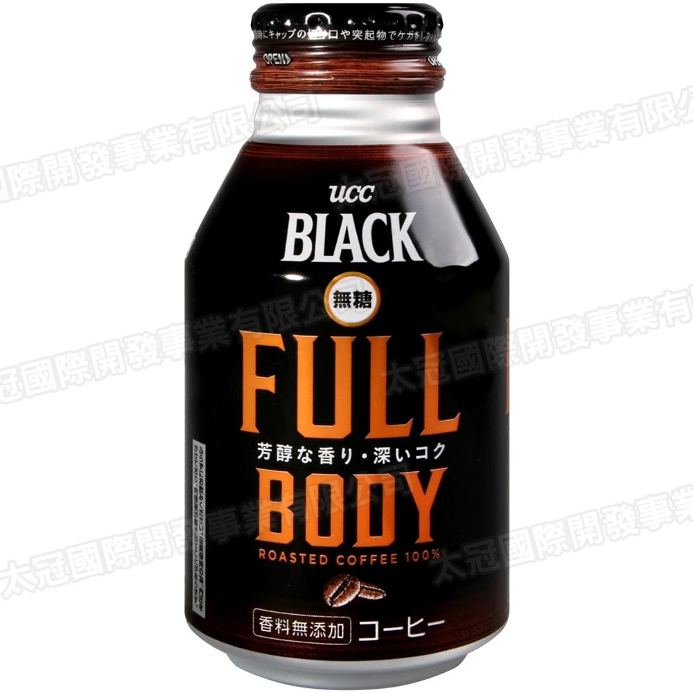 UCC FULL黑咖啡(275ml)
