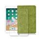 iPad 2018 9.7吋 北歐鹿紋風格平板皮套(森林綠)+9H鋼化玻璃貼(合購價) product thumbnail 1