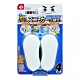 日本【LEC】激落君鞋用清潔棉 4入 S-531 product thumbnail 1
