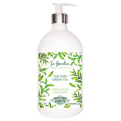 Institut Karite Paris 巴黎乳油木綠茶花園香氛液體皂1000ml