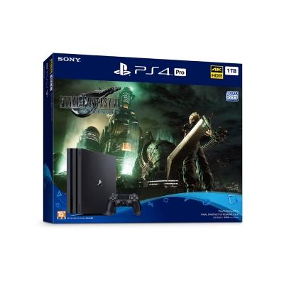 PS4 FINAL FANTASY VII REMAKE Pack