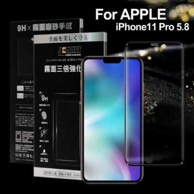 X mart  iPhone11 Pro 5.8 熱彎2.9D霧面滿版玻璃貼-黑