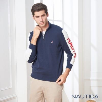 Nautica立領拉鍊撞色長袖針織衫-深藍