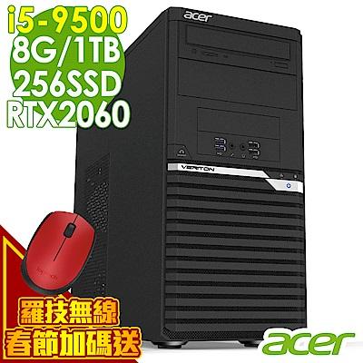 Acer VM4660G繪圖電腦 i5-9500/8G/1T+256/RTX2060