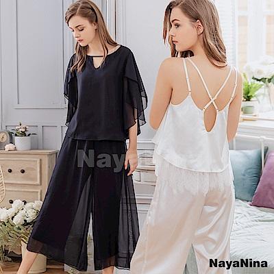 [時時樂限定]Naya Nina歐式性感蕾絲居家洋裝睡衣-多款選